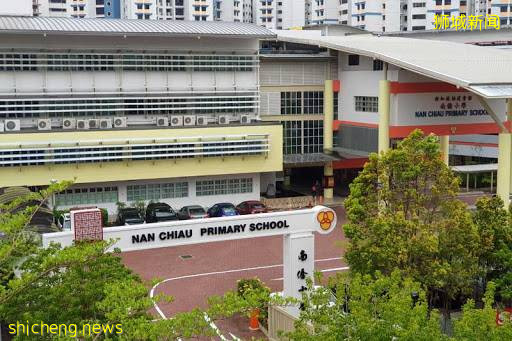 【新加坡留学】十年陪读  收获满满