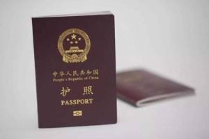 """中国驻新加坡大使馆放假了,中文版、英文版""""放假条""""都在这儿"""