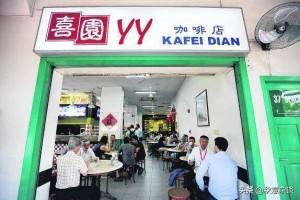 文化产生价值,海南鸡饭,新加坡司令,娘惹餐,游走在新加坡社群