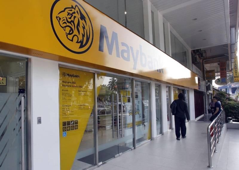提控新加坡企业‧马银行追讨1306万债务