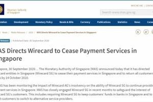 注意!新加坡金管局终止德国支付公司Wirecard付款服务