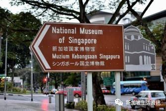 新加坡汉字简化的转变