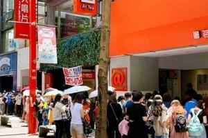 新加坡再有泡泡茶新选择!这间的老板是萧敬腾