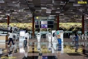 【注意】5月3日到访过樟宜机场第三搭客大厦人士,可免费检测