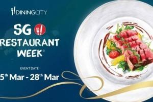 2021年新加坡美食周开始啦!优惠满满