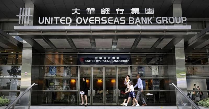 新加坡大华银行:将限制招聘至2021年底,冻结员工升职加薪直至另行通知