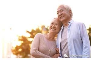 善用公积金CPF,做好退休规划