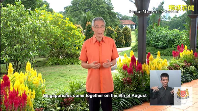 李总理发表国庆献词:心手相连,坚毅向前 让新加坡再创辉煌