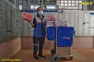 持续抗疫!新加坡政府全民派发更多自助抗原快速检测仪,加强自检自测