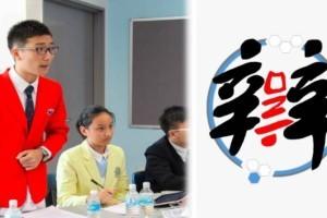新加坡举办全国双语辩论赛,参赛人数创下历史新高
