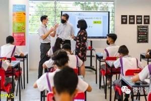 新加坡小六会考PSLE 计分新规,真的是换汤不换药吗