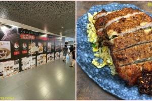 新加坡小贩文化在ION开幕, 其中还包括炒饭之王 & 安珍薄饼