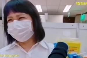 陈莉萍接种疫苗 紧张闭眼