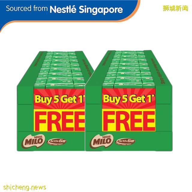 仅1天!新加坡网购大促销,低至1.5折!戴森, SK II,环球影城门票等全都有