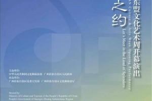 新加坡随想曲:鼎艺团受邀参加首届中国—东盟文化艺术周