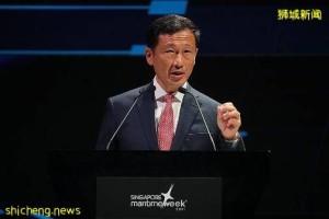 新加坡将设立海事去碳化中心,推动海事绿色环保计划