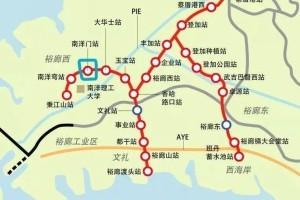 南洋理工大学要开通地铁啦!直达李伟南、NIE