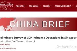 """美国遥指""""中国统战新加坡"""",中国大使馆正面刚!"""
