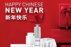 菲洛嘉新年促销给力上线,更享Tangs会员日额外返现优惠