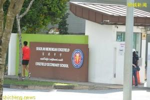 ◤新国CCB◢ 一女中学生确诊 1500人到校检测
