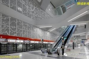新加坡本月将新开6个地铁站,报名开放参观