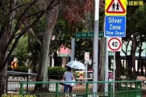 今后在乐龄安全区和学校区违反交通条例 将面对更高额罚款和违规记分