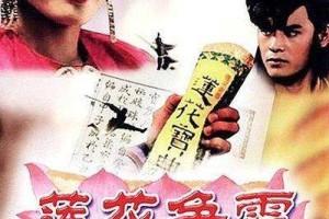 还记得小时候看过的这12部新加坡电视剧吗?最帅白玉川