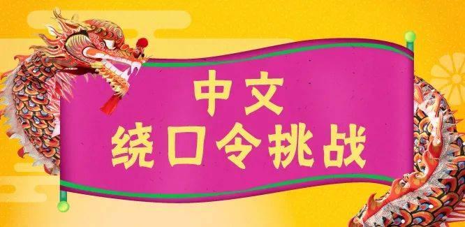 """新加坡环球影城""""环球接鸿运"""",变形金刚将以中文向您拜年"""