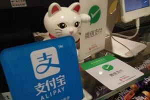 新加坡学中国进入手机支付时代,但好像没太学明白
