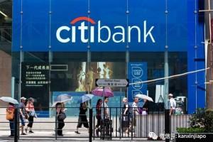 花旗银行无预警退出中国等13个市场!主力将专攻新加坡