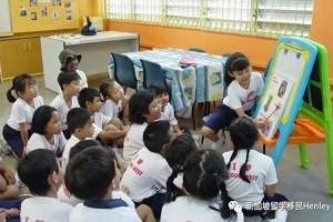 新加坡教育体系|  幼儿园