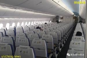 新加坡酷航乘务员分享最新的航空抗疫措施