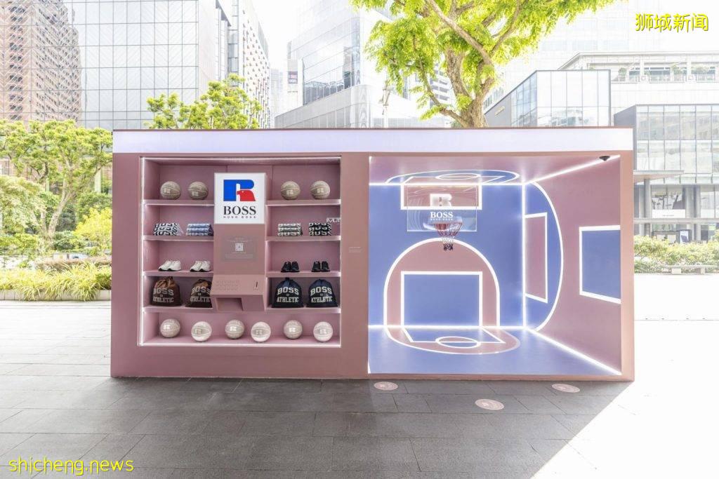 BOSS➕Russell Athletic快闪展示厅⚡粉蓝球场打卡点、全新联名服饰上架,拍照和购物走起👣