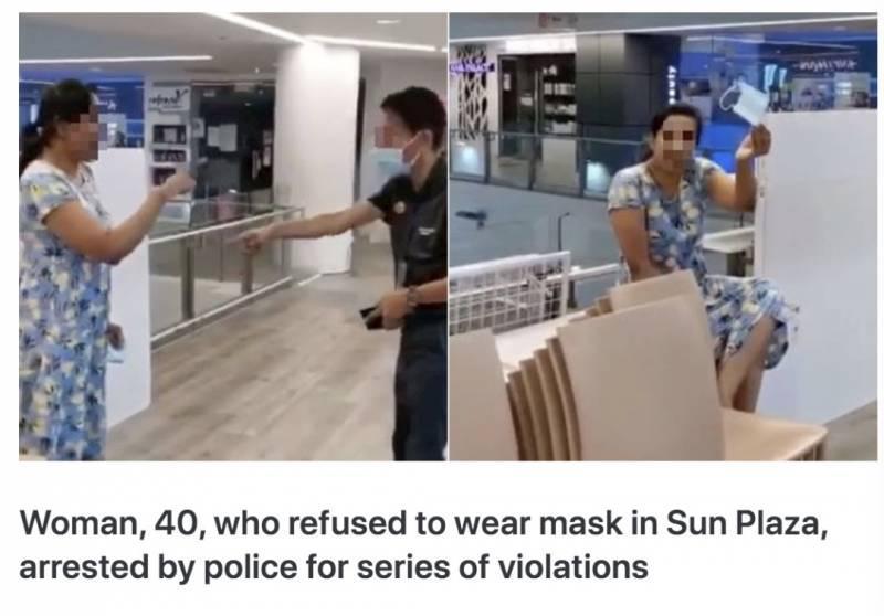 她在新加坡不戴口罩,打警察,还辱骂华人!?