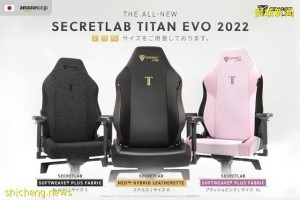 新加坡厂最新游戏座椅2022年款发售 医生专家团队打造极限人体工学