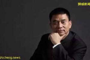 中国四川首富接班人已移民新加坡,网友:和新加坡首富张勇商量好的吗
