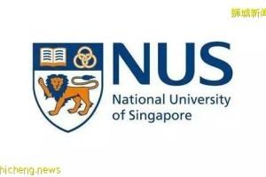 新加坡国立大学迎来特殊学期,7大图书馆假期正常开放哦