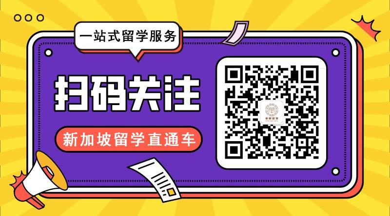 新加坡推出数码版检测证明 这可能是疫苗护照