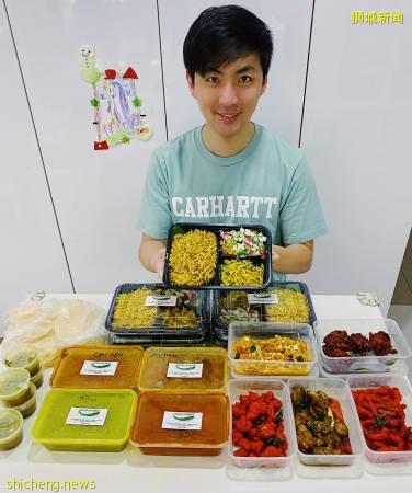 疫情下越战越勇 杨志龙 洪俊扬 开餐饮店