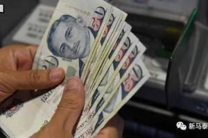 新加坡31人冒充中国官员诈骗