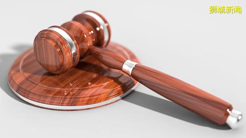 29岁印尼籍女子遗弃男婴于大庆花园 法官准她以2万元保释