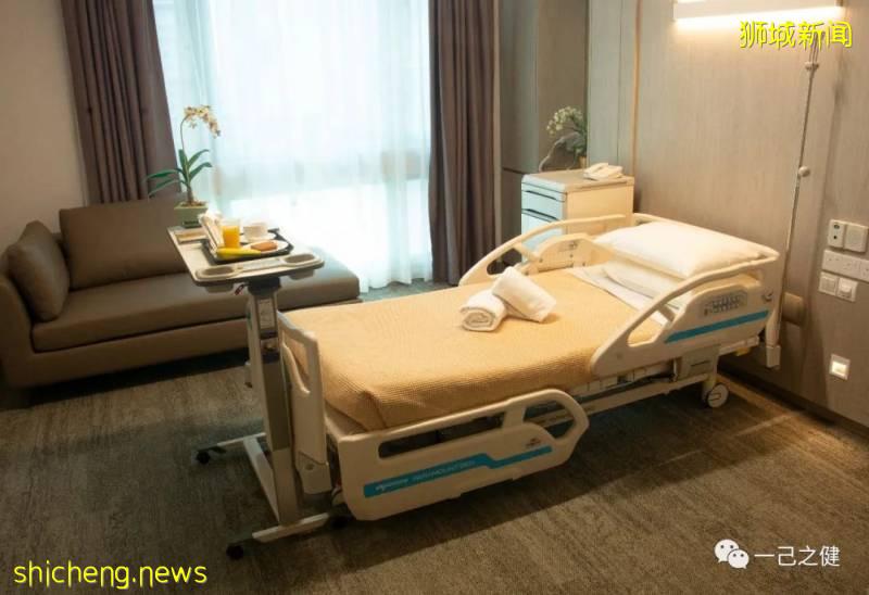 新加坡长期医疗保险产品责任设计示例