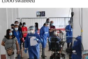新加坡组屋千人检测结果出炉!昨日激增21个病例到访地点
