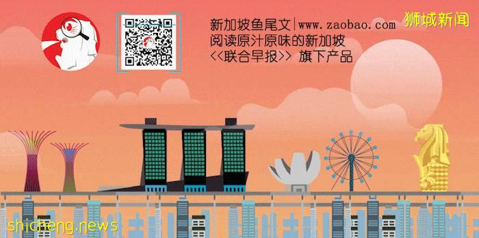 新加坡陈笃生医院感染群再扩大