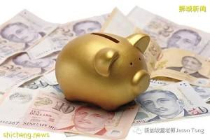 30%新加坡本地人积蓄只能维持6个月生活