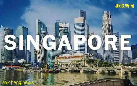 【金融税务】新加坡为什么能成为全球富豪眼中的理财中心