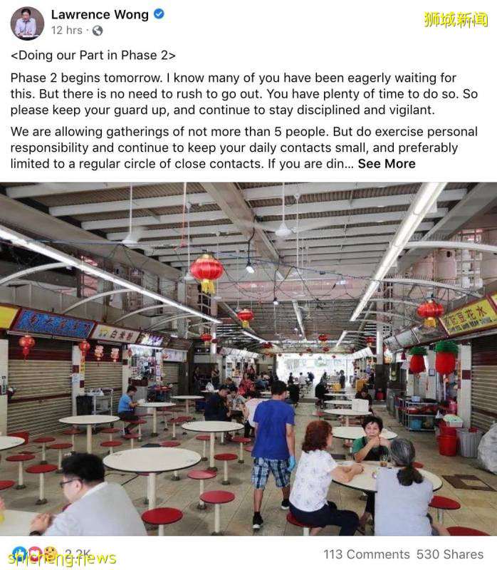 新加坡全面解封第一天,八大商场人流爆满!全岛到处都是人从众?!