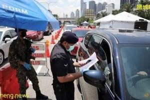 马来西亚12日起全国MCO,13日起从新加坡入境马来西亚需强制隔离14天