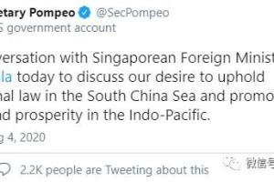 美国又约新加坡印尼谈南中国海争端,两国表示没兴趣站队
