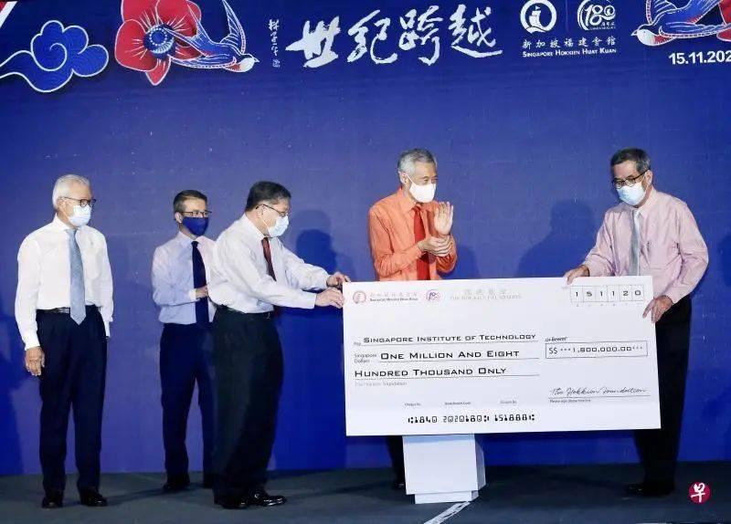 震惊!福建会馆给这所高校捐了180万新币